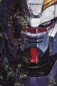 Mobile Suit Gundam: The 08th MS Team: Temporada 1