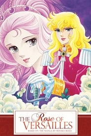 Poster Rose of Versailles 1980