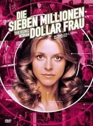 Die Sieben-Millionen-Dollar-Frau 1976