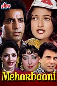 Meharbaani (1982)