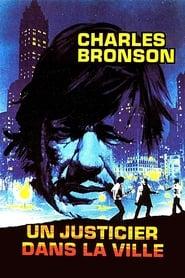 Un Justicier dans la ville