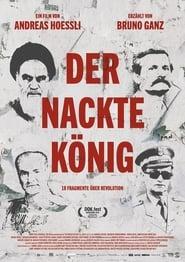 Der nackte König (2019)