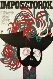 Imposztorok 1969