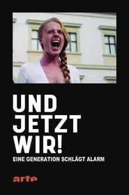 Und jetzt wir! – Eine Generation schlägt Alarm (2020)
