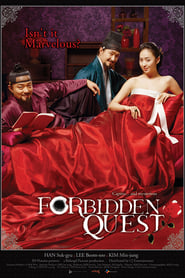Forbidden Quest Poster