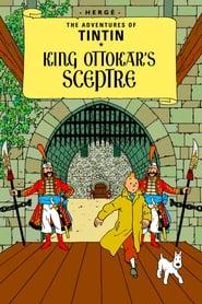 King Ottokar's Sceptre (1992)