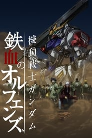 Mobile Suit Gundam: Iron-Blooded Orphans Season 2 Episode 16