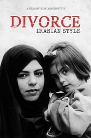 Poster for Divorce Iranian Style
