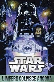 Guardare L'Impero colpisce ancora