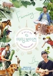 Farming Boys (2017)