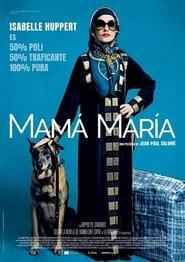 Mamá María 2020
