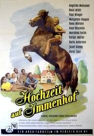 Hochzeit auf Immenhof (1956)