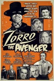 Zorro, the Avenger (1959)