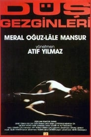 Walking After Midnight (1992)