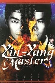 Onmyoji: The Yin Yang Master 2001