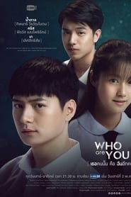 Who Are You (2020) poster