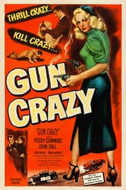Ο Πόλεμος του Εγκλήματος (1950)
