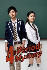 4th Period Mystery (2009)