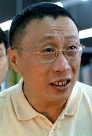 Shut Mei-Yee