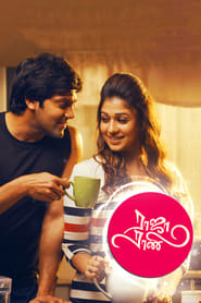 Raja Rani (2013) 1080P 720P 420P Full Movie Download