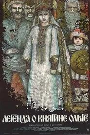 The Legend of Princess Olga (1984)