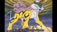 Pokémon Cristal : Raikou, la légende du Tonnerre
