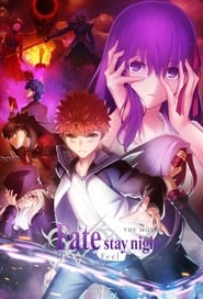 Fate/stay night: Heaven's Feel - II. Lost Butterfly - Ver Peliculas Online Gratis