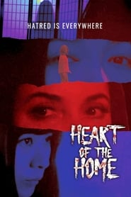 Heart of the Home (2021)