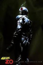 Kamen Rider World 1994