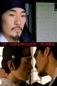 A Crimson Mark (2004)