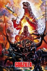 Poster Godzilla vs. Destoroyah 1995