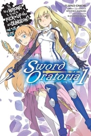Is It Wrong to Try to Pick Up Girls in a Dungeon? On the Side: Sword Oratoria: Season 1