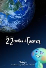 22 contra la Tierra (2021)