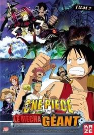 One Piece, film 7 : Le Soldat mécanique géant du château Karakuri