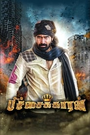 Roadside Rowdy – Pichaikkaran 2016 Zee5 WebRip South Movie Hindi Dubbed 300mb 480p 1GB 720p 3GB 1080p
