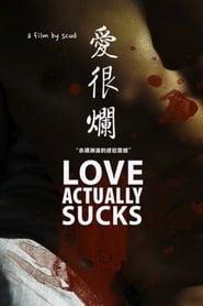 Love Actually… Sucks!