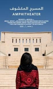 مشاهدة فيلم Amphitheater مترجم