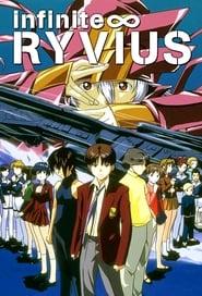Poster Infinite Ryvius 2000