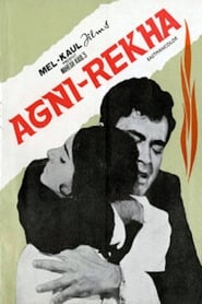 Agni-Rekha 1973