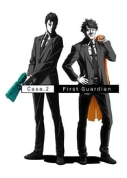 Poster Psycho-Pass: Sinners of the System - Case.2 First Guardian 2019