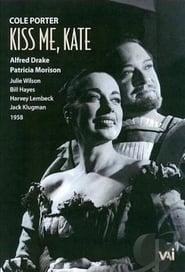 Kiss Me, Kate (1958)