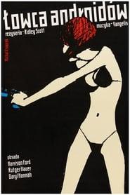 Łowca androidów / Blade Runner (1982)