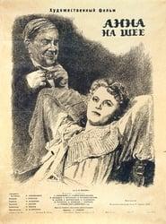 The Anna Cross (1954)