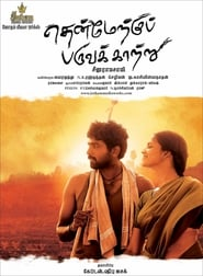 Thenmerku Paruvakatru (2010) 1080P 720P 420P Full Movie Download