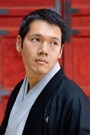 Matsunojo Kanda