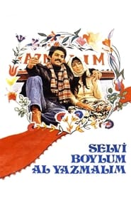 The Girl with the Red Scarf (1978) me Titra Shqip
