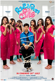 Vitamin She Gujrati Movie Watch Online