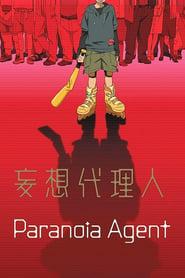 Paranoia Agent (2004) Online pl Lektor CDA Zalukaj