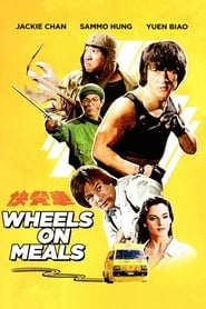 Poster for Wheels on Meals