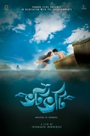 Bhotbhoti (2020)